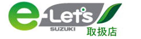 e-Let